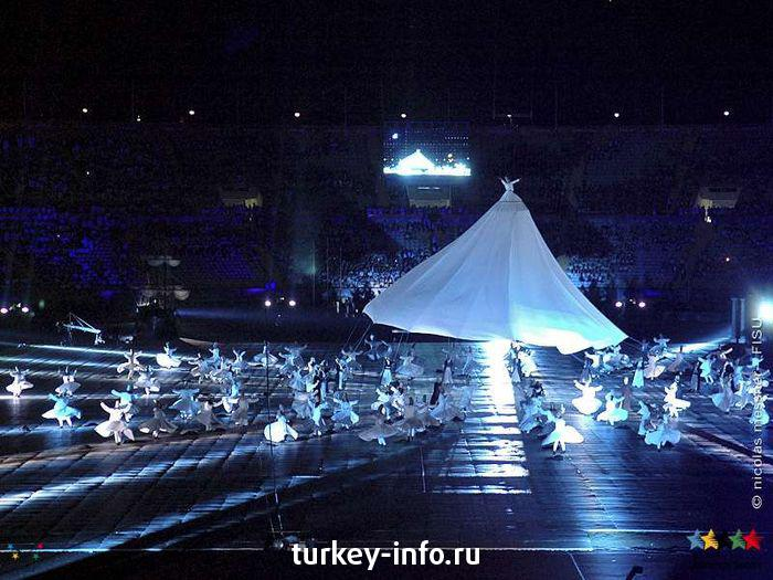 Universiade 2005 - Izmir