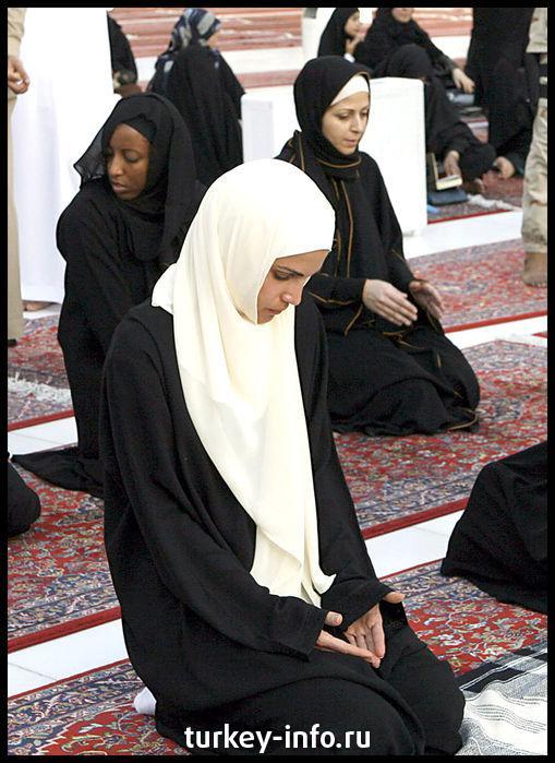 islamic opression