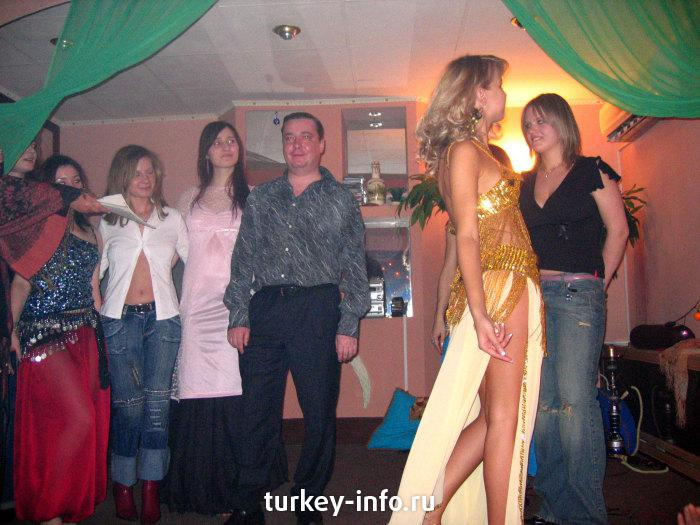 Turkey-info Party 12 March 2005