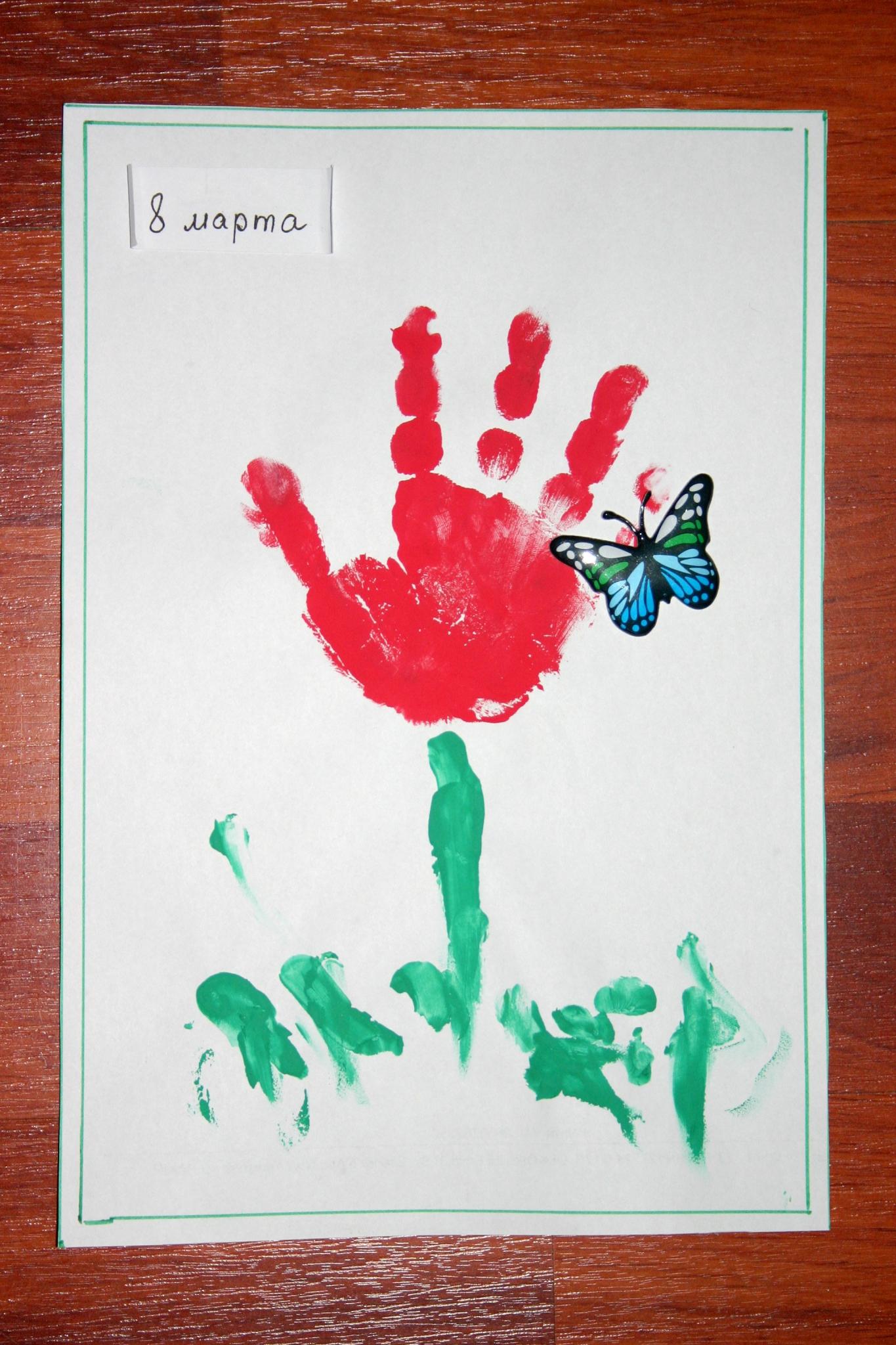 Детские открытки рисунки для мамы