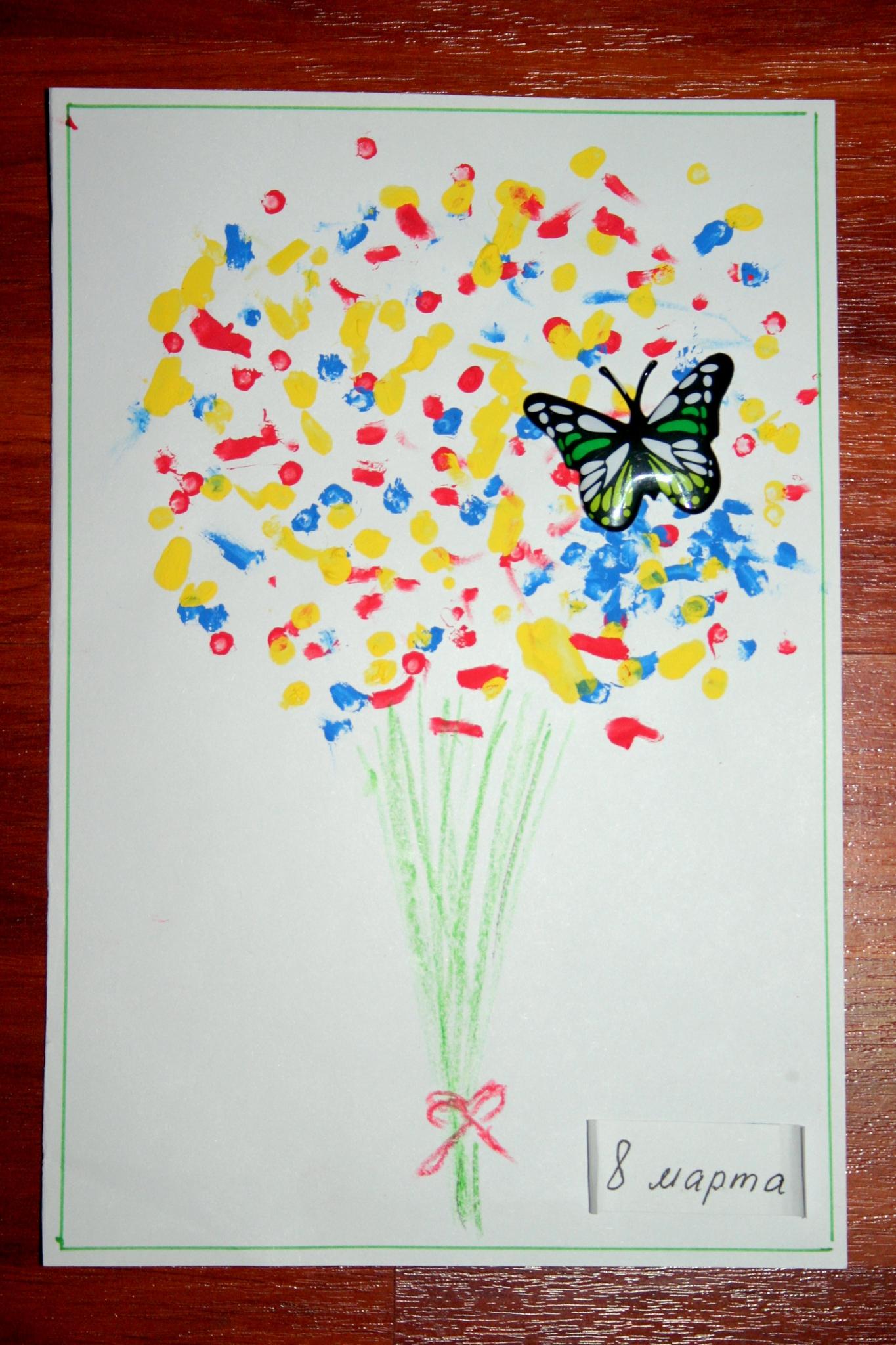 Фото открытки на день рождения бабушке нарисовать